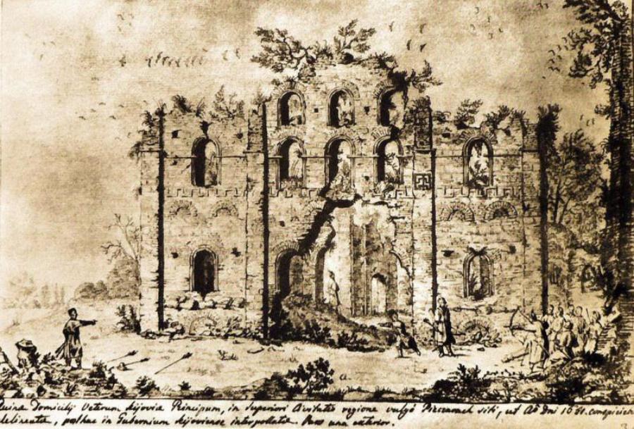 Крепость Русь