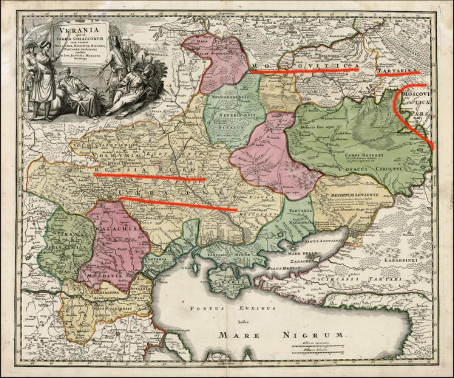 1712 год какой это век 7 рублей