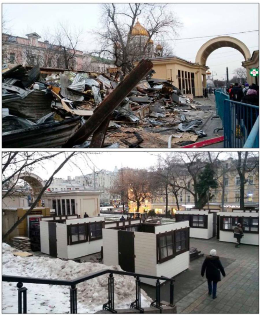 Передел собственности в Москве закончился