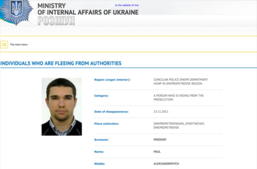 Вопросы на ответы по убийству Вороненкова