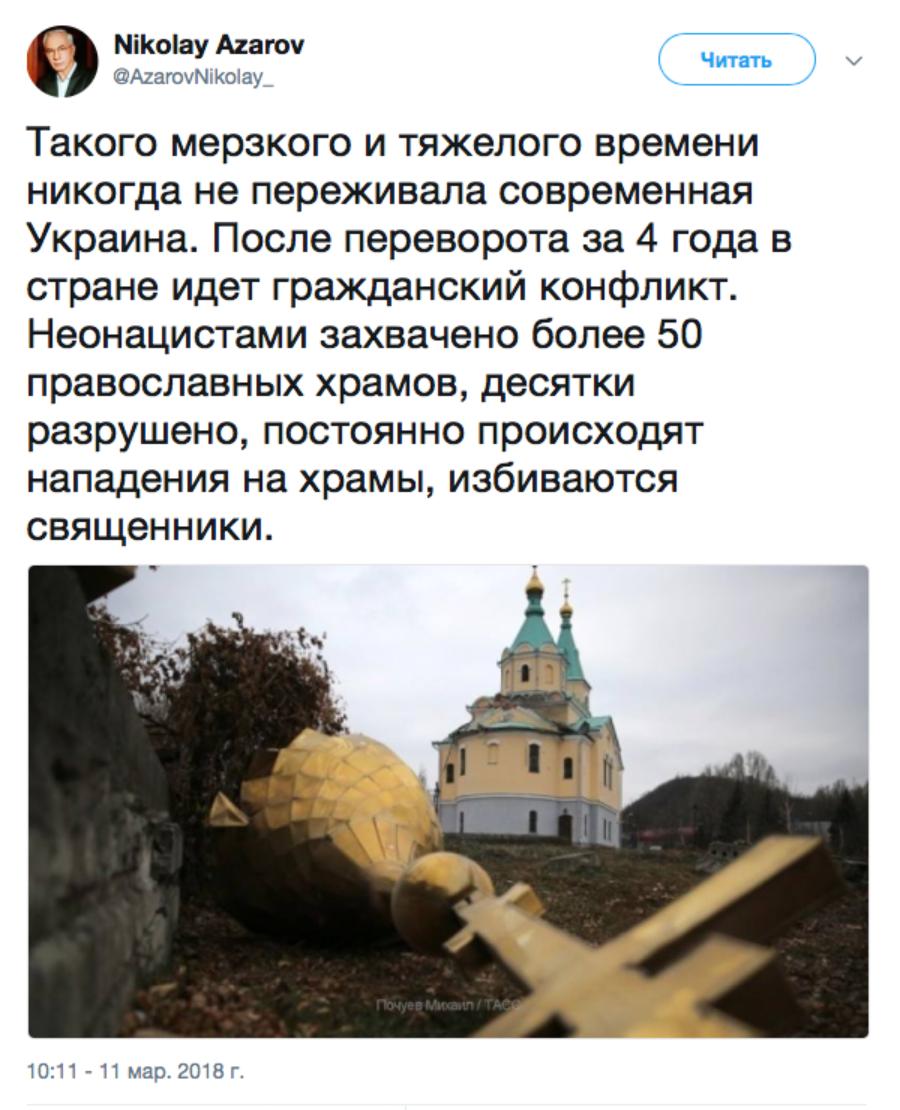 Николаю Азирову срочно требуется помощь квалифицированного психиатра