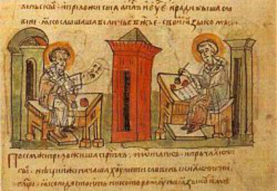Руськая епархия