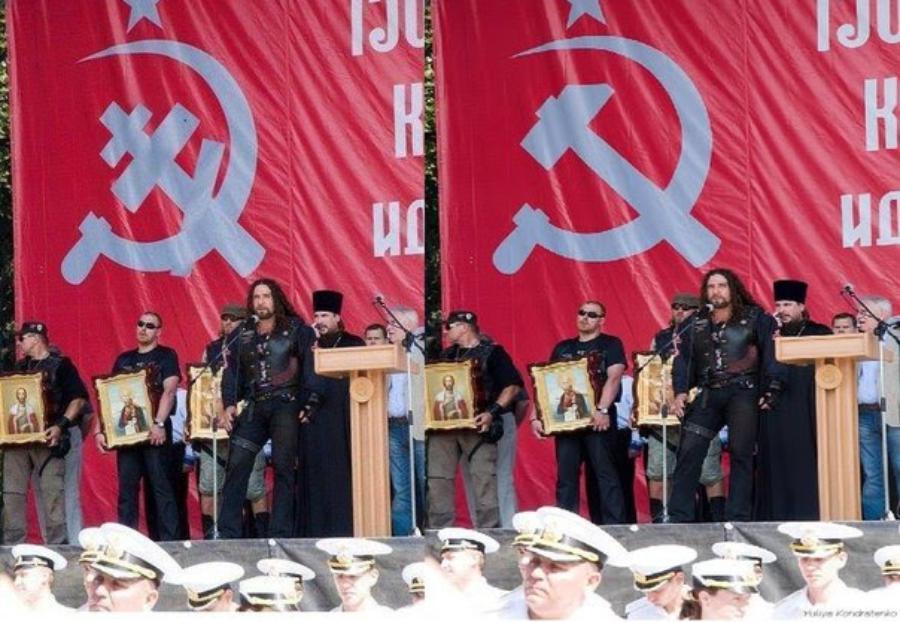 Руський - значит красный