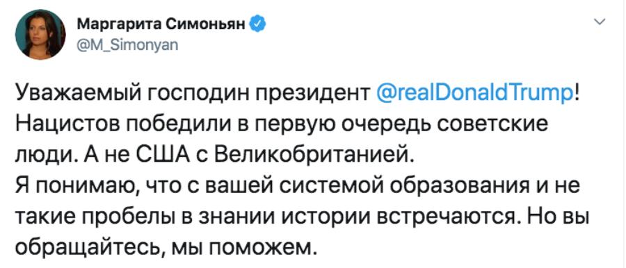 США снова хотят украсть у России День Победы!