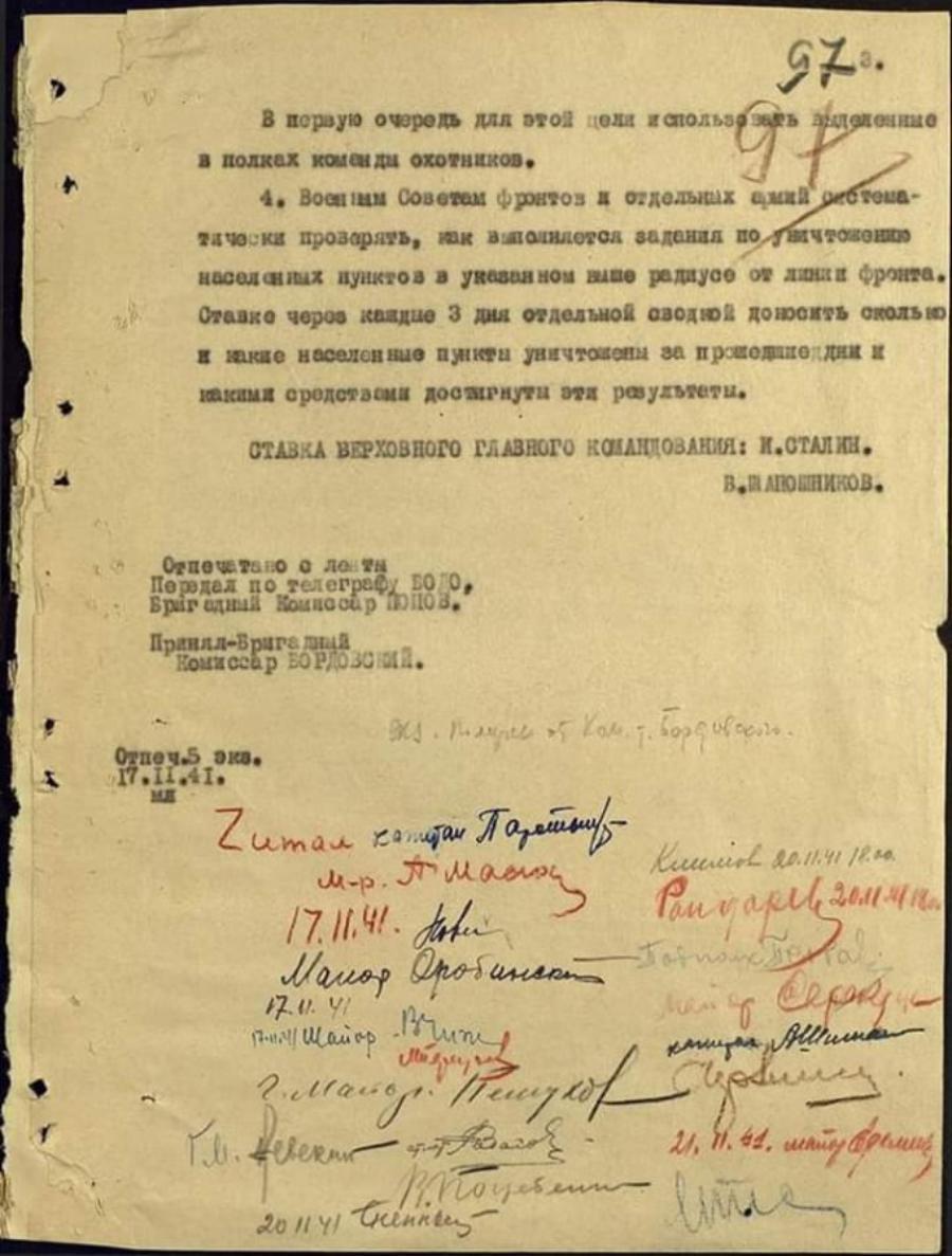 Кто в действительности уничтожал советские деревни и сёла? Кто настоящий фашист?