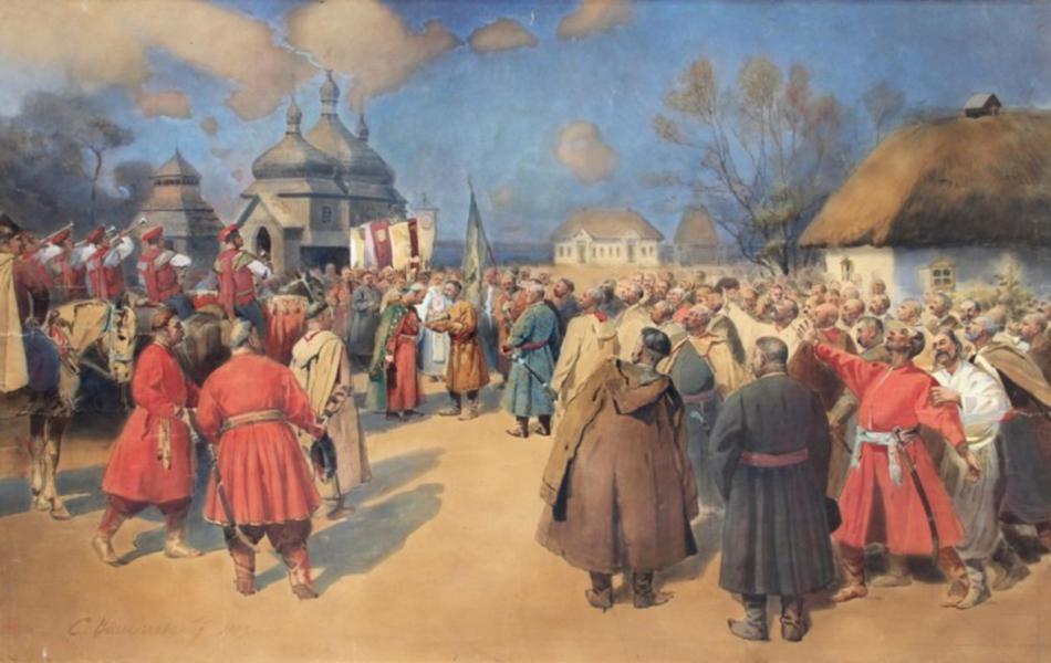 Картинки по запросу «Великий згін»